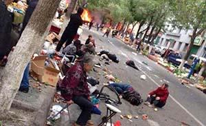 乌鲁木齐早市发生爆炸,有人员伤亡