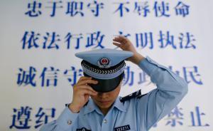 上海城管条例首次修订:拟首次赋予基层政府执法权限