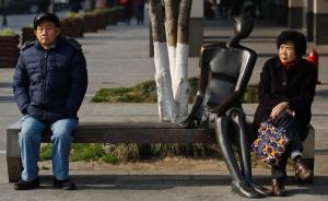 上海老年人权益保障条例拟修订:用人单位应督促员工尽孝