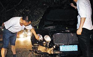 深圳驾警车撞宾利副局长否认酒驾逃逸:没喝酒,事后去医院了