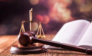 上海颁法官检察官6条禁令:严禁打探案情、严禁涉足夜总会