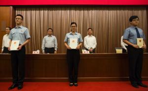 上海全面推进司改,法官检察官延迟领取养老金政策将分布实施