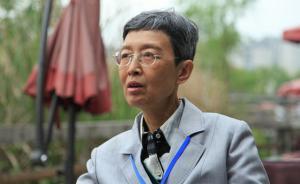 万隆精神 | 专访孙歌:中国确实不应该用美国的方式现代化