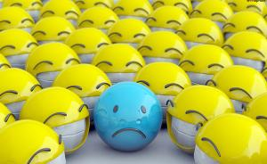 2015年全球幸福指数报告出炉:越有钱不代表越幸福