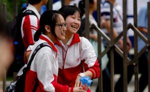 上海高考综合改革试点两配套文件今天公布,高一学生开始试行