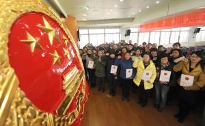 中国将在10省市试点人民陪审员制度,为期2年