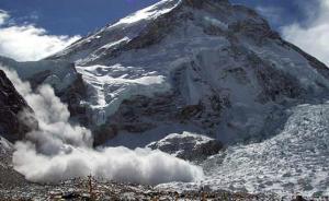 """尼泊尔西藏接连地震,再次表明""""全球进入地震活跃期"""""""