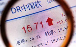 """""""洋退""""能否迎来""""国进"""":中国企业替代能力测评"""