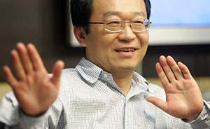 张军:关起门搞自主创新并不明智