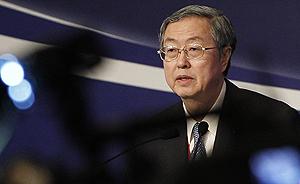 周小川:要执行好稳健的货币政策