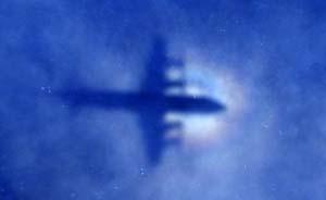 马航客机搜寻工作将面向私人承包商招标