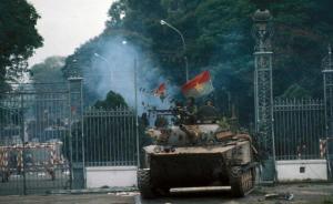 """越战结束40周年︱西贡的""""陷落""""与""""解放"""""""