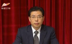 与宋爱荣对调,重庆市委原常委徐海荣担任新疆党委常委