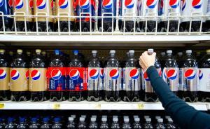 含阿斯巴甜的百事可乐还能喝吗?专家说每天10听以内还行