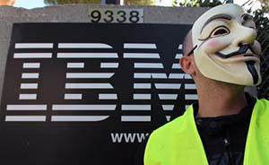 外媒称中国政府呼吁银行弃用IBM服务器