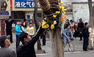 乌市暴恐后的川籍夫妇:邻居回青海了,我们要走吗