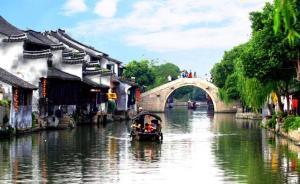 """既是景区又聚集产业,浙江3年将建设100个""""特色小镇"""""""