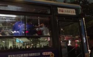 """又一女司机被打!贵州遵义""""奔驰男""""挡道还殴打公交女司机"""