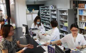 药价改革十问:药价涨不涨?医保标准变不变?