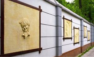"""""""三毛之父""""张乐平上海故居启动修缮,年底将可免费参观"""