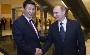 """红场阅兵有些国家""""甩脸子"""",习主席出席证明中俄关系热乎"""