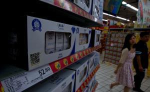 中国去年进口乳品180多万吨,折合成原料奶1000多万吨
