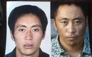 四川凉山一死刑犯逃跑近13天后被抓,上月在就医过程中脱逃