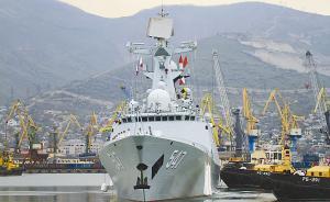 中俄地中海军演启动:均派主力舰艇,系中国海军最远一次演习