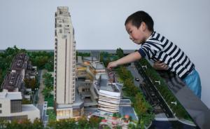 上海住房公积金贷款利率下调,5年以上降至3.75%