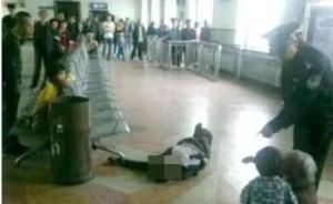公安部回应庆安火车站枪击事件:调查正进行将尽快公布结果