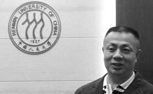 """发考生财7年涉嫌受贿千万,人大""""招生蛀虫""""蔡荣生被批捕"""