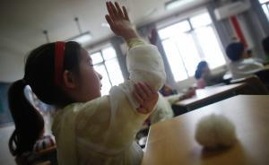 """上海4名进名校的""""牛娃""""如何养成:家长一致否认上过辅导班"""