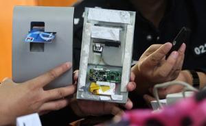 克隆银行卡成产业链:网上获取他人卡片信息再买半成品卡加工