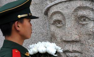 南京军区机关报公号:革命英烈的毅然选择是全体军人价值取向