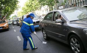 """上海官方关注""""环卫工安全"""",招志愿者拍不文明驾车并公布"""