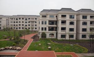 上海最大非营利养老院建成,面向中产人均每月收费5500元