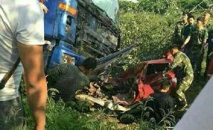河北唐山发生面包车与货车相撞事故,1名司机和3名学生身亡