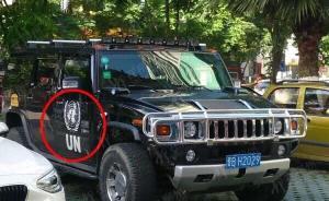 广西柳州男子驾豪车殴打老人续:书记令全力追凶,两嫌犯自首