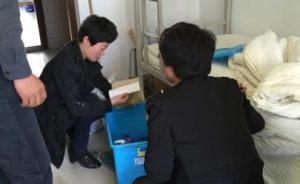 辽宁丹东高二男生跳楼自杀,事发前因打牌被老师约谈