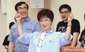 """台湾明年选举或两女相争,""""国民党勇咖洪秀柱越来越受关注"""""""