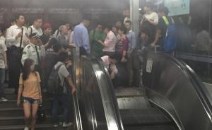 上海一地铁站扶梯垮塌乘客掉落?经搜查确有故障但无人掉落