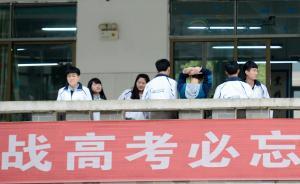 安徽多名学生参观高职校被莫名录取,官方调查后重获高考资格