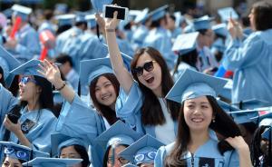 5月20日,几名来自中国的国际学生在哥伦比亚大学毕业典礼上。 新华社 图