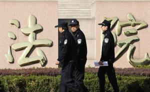 """江西乐平疑现""""一案两凶"""":法院未启动复查,律师阅卷受阻"""