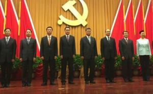 深圳新一届市委常委班子产生,马兴瑞当选市委书记