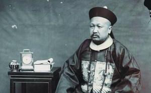 """""""屠官""""岑春煊:晚清大吏追捕外逃贪官的成与败"""