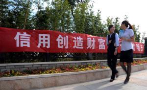 上海:违章搭建、野蛮装修、群租等都将记入信用记录