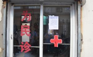 农药厂职工也敢开诊所,一湖南在沪女子非法行医治死患者