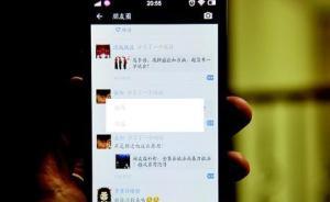 上海一女子在朋友圈发广告贩卖淫秽视频3万余部,已被刑拘