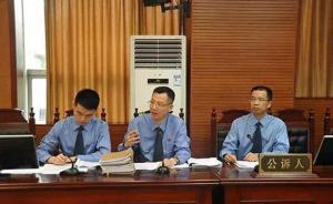 """福州法院、检察院""""两长""""首次同时出庭办案:顶着压力做表率"""